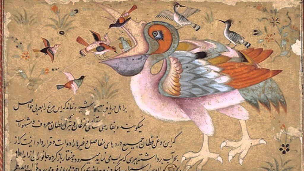 Michaël Levinas - La Conférence des Oiseaux
